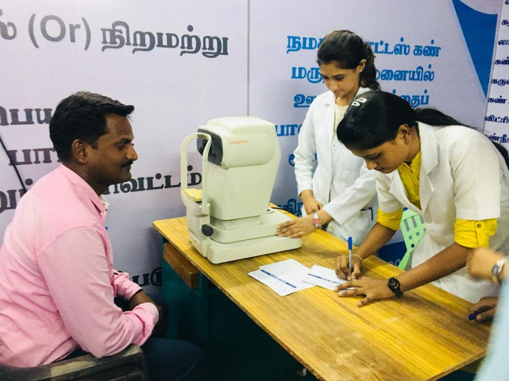 Salem Government Exhibition free eye camp